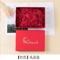 情人节礼盒男女结婚礼物品包装盒子大精美韩版简约生日伴手礼盒空