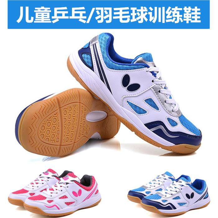 Trẻ em chuyên nghiệp của giày bóng bàn, trẻ em lớn của lưới thoáng khí, chàng trai và cô gái, không trượt rung giảm, trẻ em cạnh tranh đào tạo giày