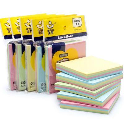可爱造型便利贴韩版彩色便签纸创意N次便条贴造型贴纸