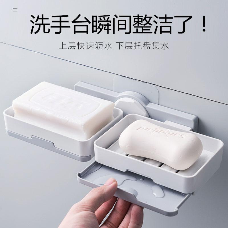 免打孔 可沥水 北欧风香皂盒