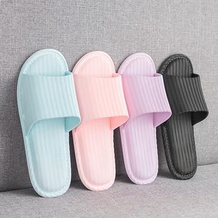 【居家必备】日式小清新防滑拖鞋