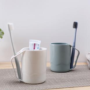 刷牙杯带手柄收纳架二合一素色水杯家用塑料漱口杯情侣洗漱杯子