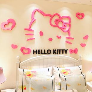 可爱猫卡通儿童房3d立体墙贴画