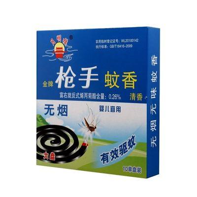 【送接灰盘】大盘家用儿童孕妇清香盘香杀蚊有效驱蚊蝇飞虫蚊香