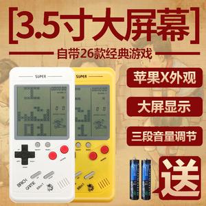 Cổ điển màn hình lớn Tetris trò chơi máy tiểu học của trẻ em palm cầm tay hoài cổ retro đồ chơi cổ điển