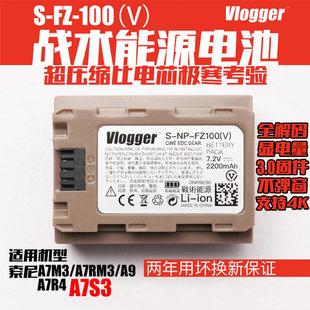 Тактический Энергия NP-FZ100 V аккумулятор SONY sony FX3 A9 слегка один A7R3A7S3 фотография Чен Вэньцзянь