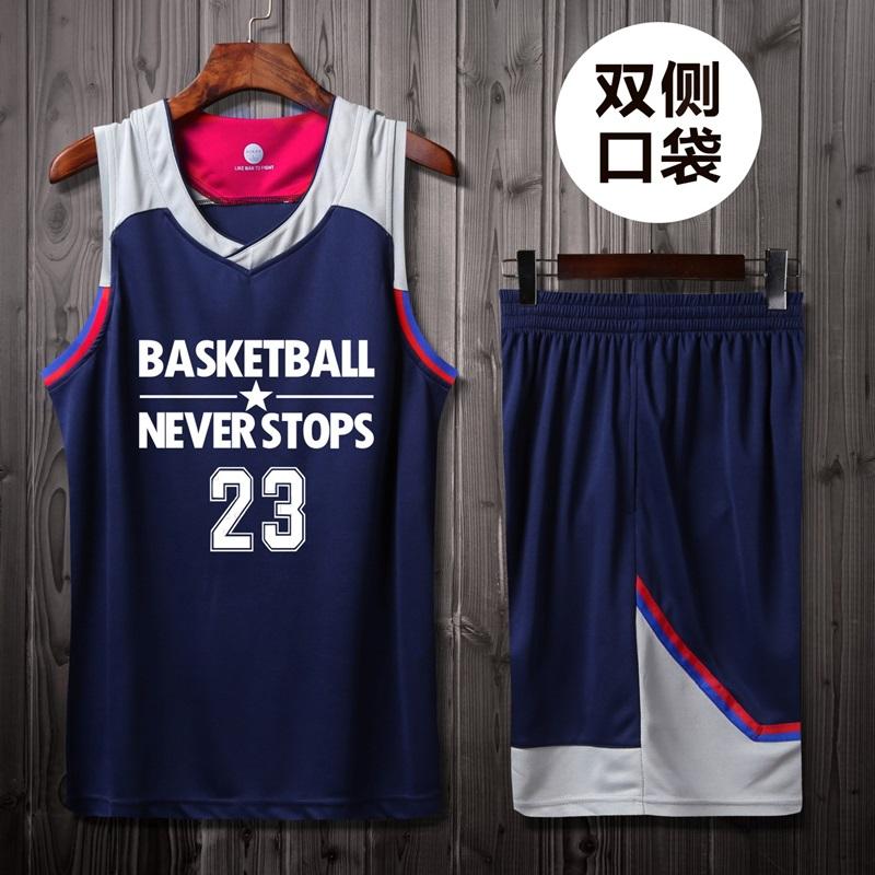 Quần áo bóng rổ phù hợp với nam trẻ em sinh viên jersey phù hợp với nam cạnh tranh đào tạo nhóm mua mùa hè đồng phục đội tùy chỉnh