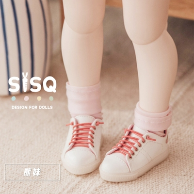 taobao agent BJD Xiongmei MDD SD10 SD17 six points four points three points baby shoes 1/3 1/6 1/4 soft candy sneakers