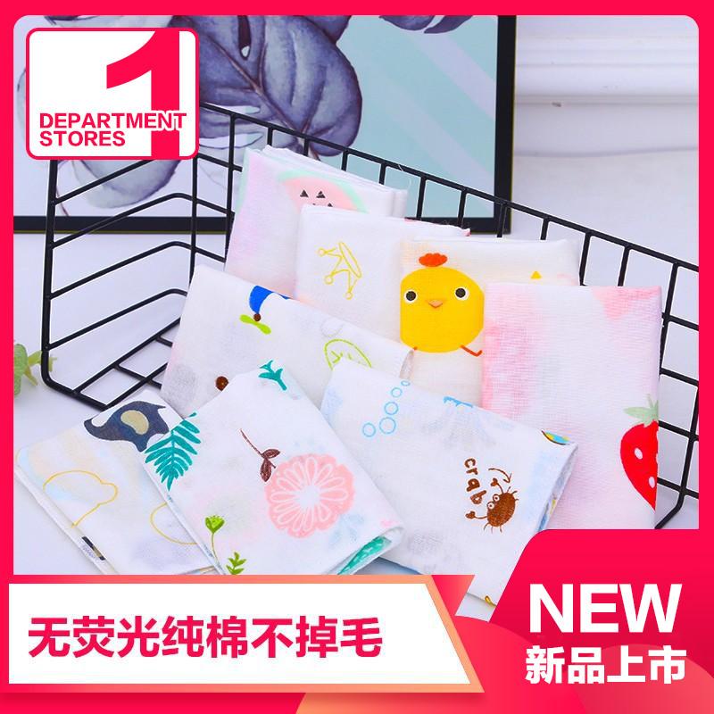 Khăn mặt em bé khăn nước bọt trẻ sơ sinh em bé cung cấp nhỏ vuông bông gạc khăn lau tay - Cup / Table ware / mài / Phụ kiện