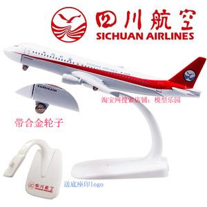 Airbus a320 Sichuan Airlines máy bay mô hình 16 cm hợp kim mô phỏng tĩnh máy bay chở khách mô hình đồ trang trí với bánh xe