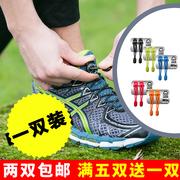 Ngoài trời chạy trẻ em lười biếng nhanh ren nhanh mặc tự khóa khóa giày thể thao cho người già miễn phí dày ren vòng ban nhạc