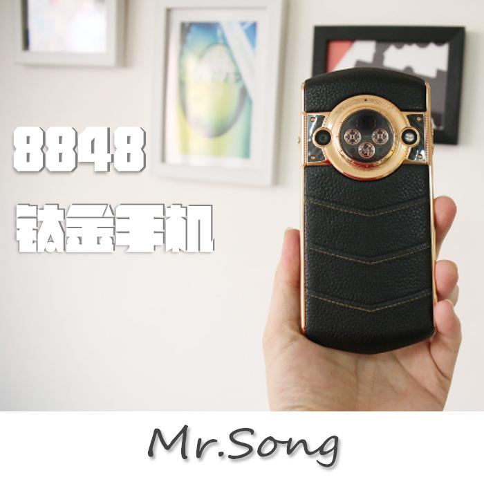 Được sử dụng 8848 titan điện thoại di động M3 phiên bản độc quyền của phiên bản thời trang của phiên bản cao điểm của các sinh viên lớn tuổi điện thoại di động kinh doanh da
