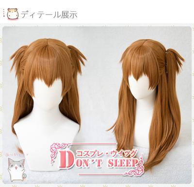 taobao agent DON'T SLEEP/EVA Neon Genesis Evangelion Asuka Cosplay Wig