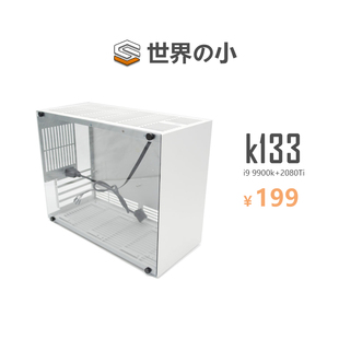 SGPC fool superman k133 all-aluminum ITX A4mini mini chassis tower in-line side penetration computer host