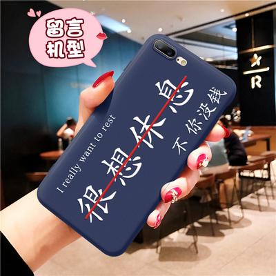 卡绮 8款全机型网红爆款手机壳