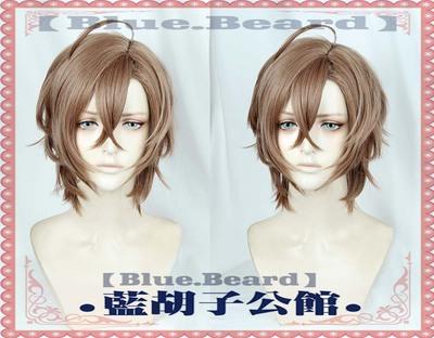 taobao agent 【Blue beard】Cos Wig Voice Actor Rap Project Yumeno Gantaro DRB