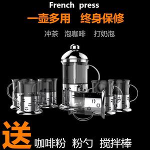 Thép không gỉ dày nhà sử dụng bộ lọc lọc nồi cà phê tay đổ xô chịu nhiệt thiết bị trà thủy tinh cốc sữa