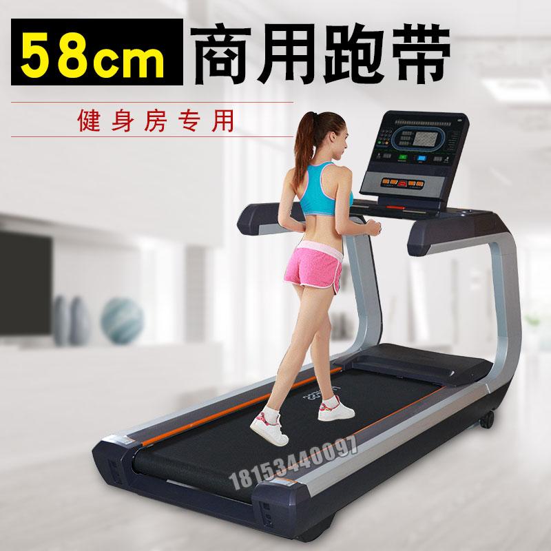 Cao cấp đầy đủ tiện nghi máy chạy bộ điện tinh khiết thương mại máy chạy bộ siêu rộng chạy vành đai dài phòng tập thể dục đặc biệt thiết bị lớn