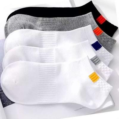 10双袜子男船袜双男士袜子中筒男袜短袜子运动男中筒袜