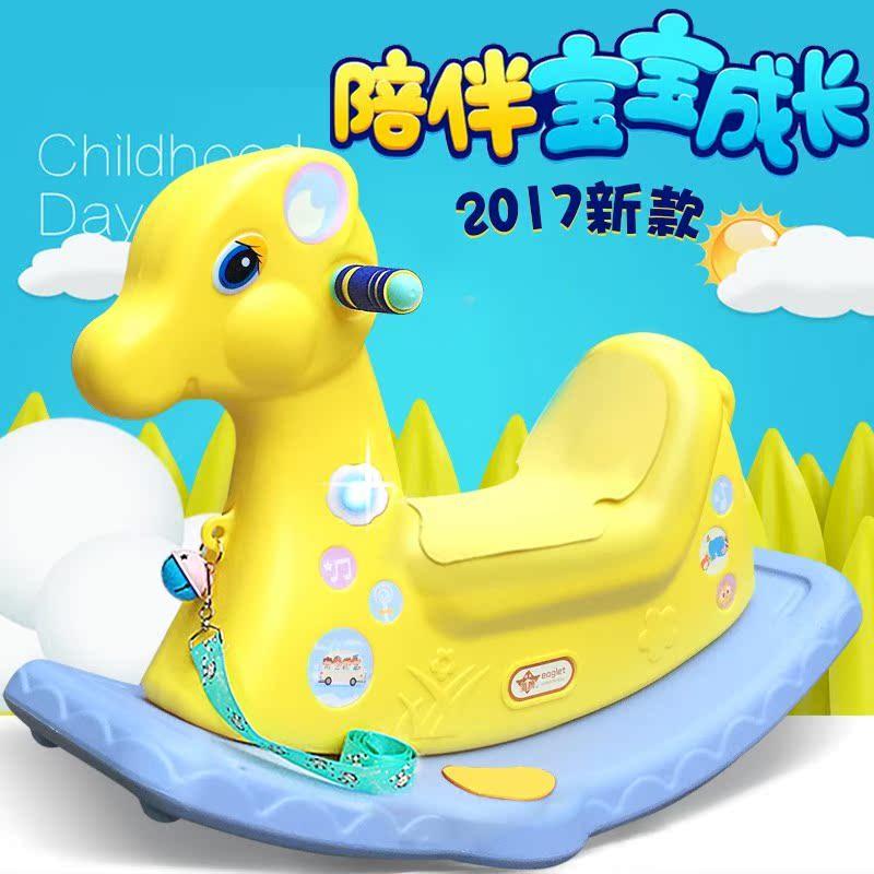 18 năm mới Susu thể thao ngoài trời và giải trí truyền thống đồ chơi bằng nhựa mẫu giáo trò chơi bập bênh bập bênh trẻ em lắc