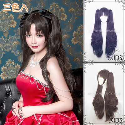 taobao agent CCKIDS [fate FGO] Tosaka Rin Ishtar Bow Rin COSPLAY Wig Tricolor