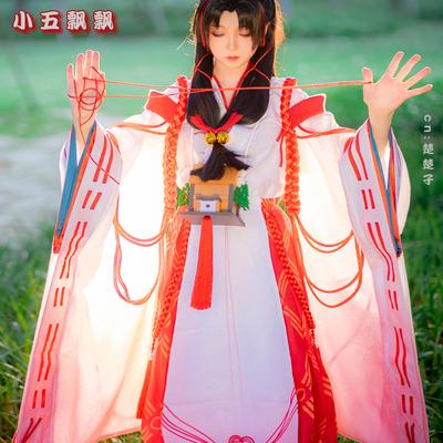 taobao agent Xiaowu Piaopiao Onmyoji cos fate knot god initial awakening girl Japanese kimono cosplay costume spot