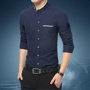 春季新款男士男长袖商务衬衫