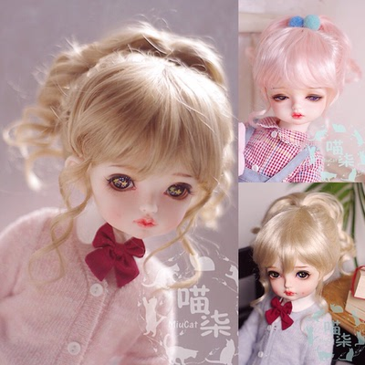 taobao agent BJD baby wig 3 points giant baby 4 points 6 points 8 points large female imitation mohair milk tea brown powder high ponytail curly hair
