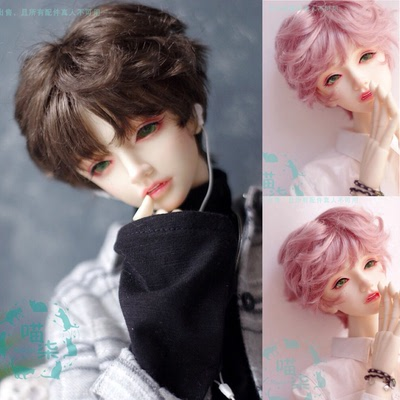 taobao agent BJD baby with imitation mohair wig short curly hair 3 points uncle big girl giant baby 4 points 6 points dark brown powder without doll