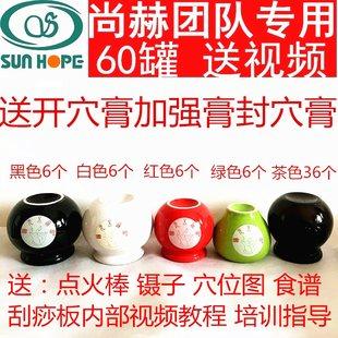 Sunhope жинхэнэ таван элемент бүхий иж бүрэн багц шавар аяга таваг өрхийн аяга барьдаг төхөөрөмж гоо сайхны салоны зориулагдсан тураах эрүүл мэндийн сав