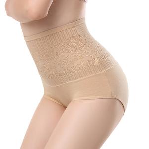 2件裝促銷高腰女士性感提花三角褲產后收腹提臀收小肚子肚腩內褲