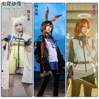 taobao agent Sparks anime tomorrow's ark cos clothing can angel amia kelsey cosply clothing female full set of daily
