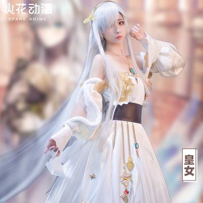taobao agent Spark anime Anastasia FGO emperor cos clothing cosplay costume clothes female