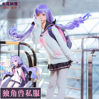 taobao agent Spark anime blue route cos suit dating day unicorn private service cos sailor suit cosply costume female