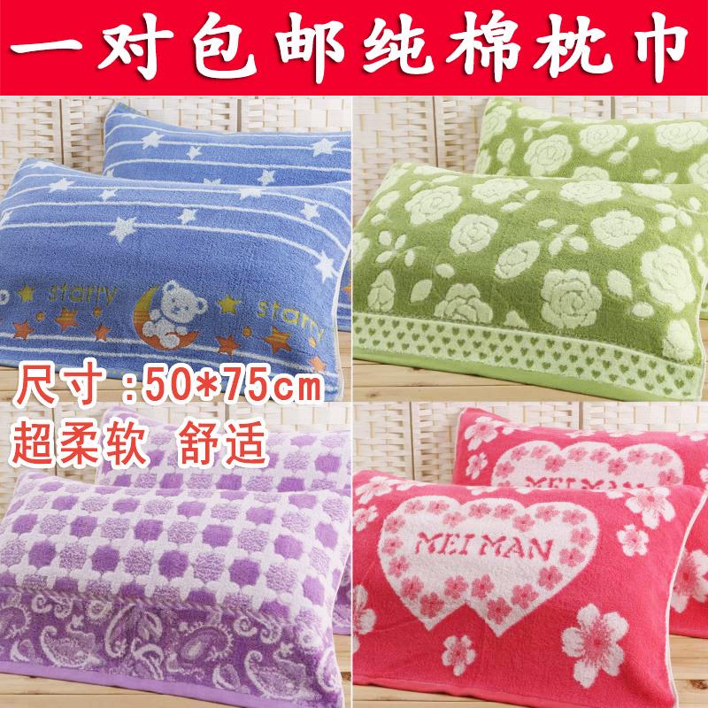 Đặc biệt cung cấp gối khăn cặp bông dày gạc lớn bông vài người lớn cao cấp chính hãng bốn mùa giải phóng mặt bằng gối khăn