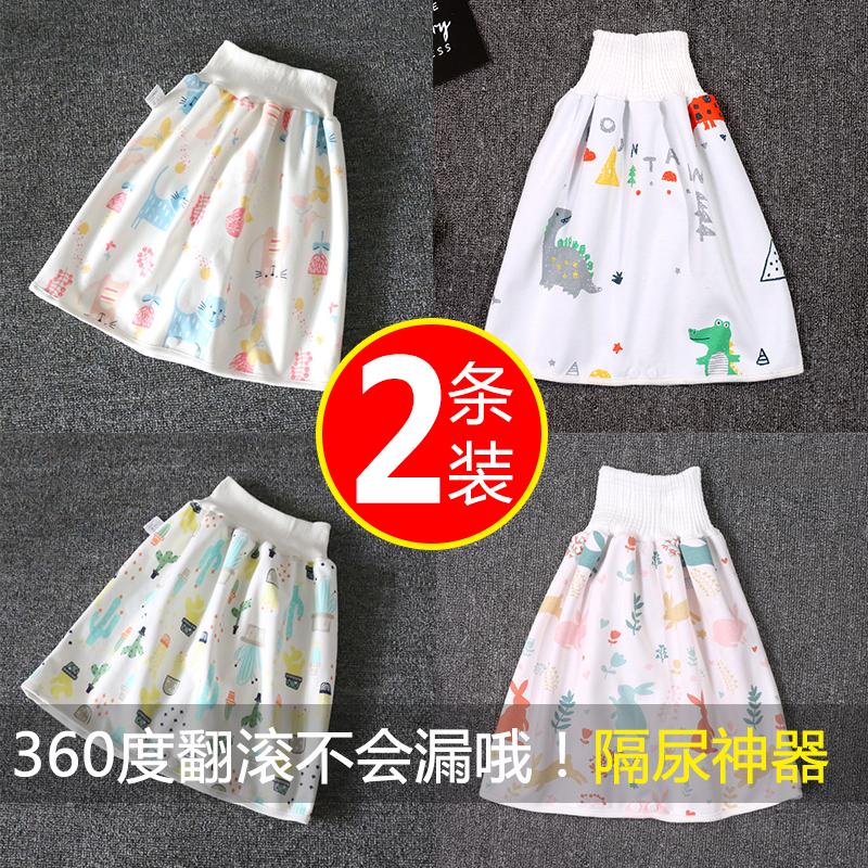 Baby Hoành Váy Bé Nước tiểu ướt Đào tạo Artifact Leakproof thấm nước Cotton có thể giặt tã vải tã - Tã vải / nước tiểu pad