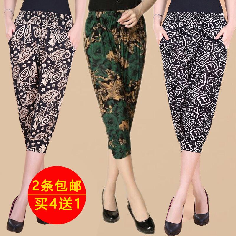 Phụ nữ trung niên của mùa hè ăn mặc mẹ quần eo cao cắt quần của phụ nữ cây ra hoa lỏng cộng với chất béo kích thước lớn quần