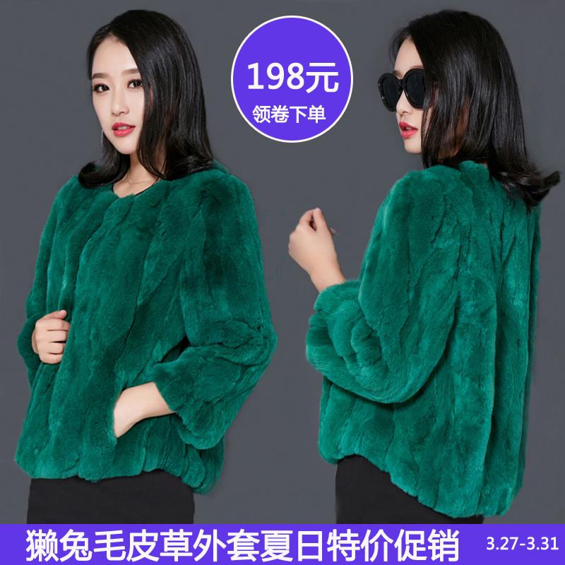 2018 đặc biệt cung cấp mới 獭 lông thỏ lông lông đoạn ngắn 7 điểm tay áo Hàn Quốc phiên bản của lỏng kích thước lớn sản phẩm mới nữ chống
