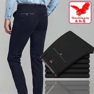大红鹰男士夏季薄款休闲裤运动裤小脚裤