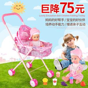 Đồ chơi trẻ em cô gái chơi nhà giỏ hàng với búp bê búp bê cô gái xe đẩy em bé bé mô phỏng xe đẩy