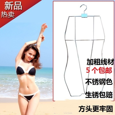 taobao agent Bold swimsuit hanger shipping underwear and swimwear shop clothes rack display rack stainless steel color metal swimming hanger