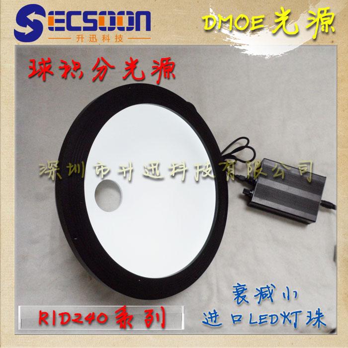 视觉检测系统RID240球积分光源碗灯碗状光源DOME光源工业LED光源
