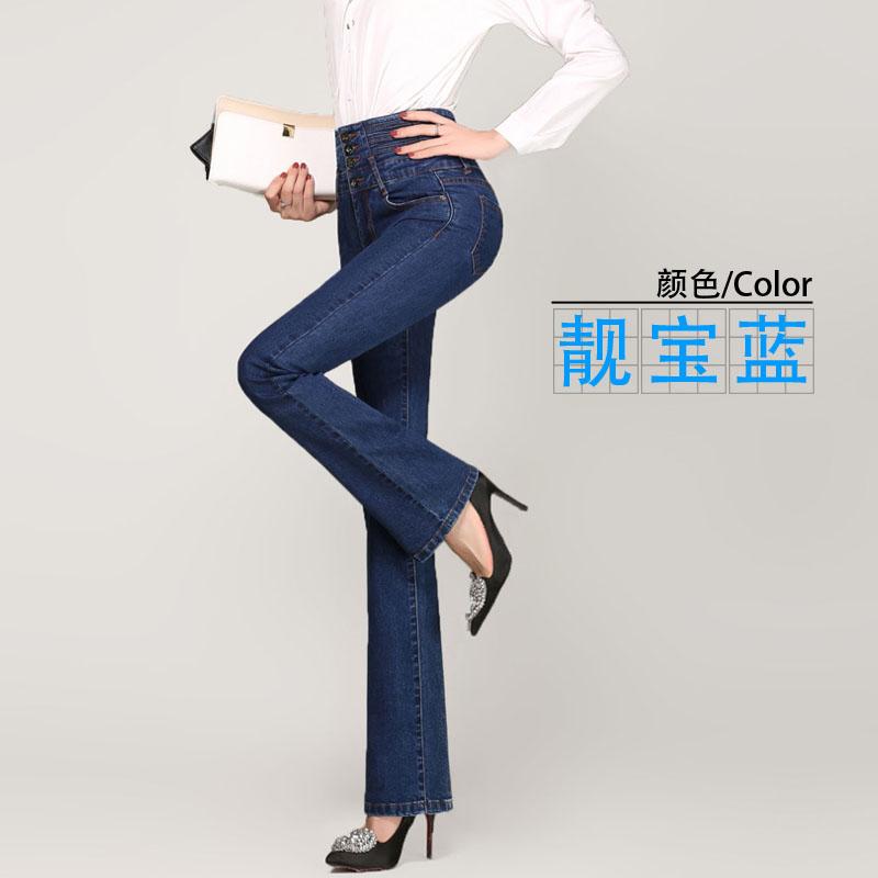 新款高腰微型喇叭牛仔裤弹力修身显瘦