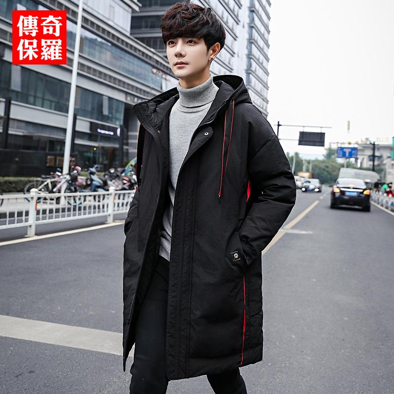 【高品质 不值包退】羽绒服男士中长款加厚青年修身韩版冬装外套