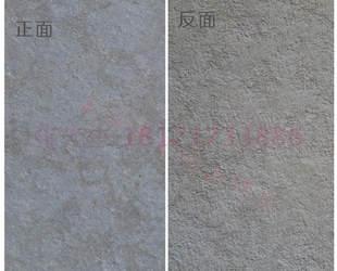 Силикат кальция панель 9mm офис цех отрезать несгораемый панель геометрическом прилив потолок панель сохранение тепла изоляция материал
