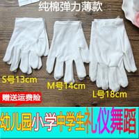 Чистый белый детские белый перчатки Таблица производительности пяти пальцев детского танцевального этикета чистый хлопок Ся Бо стиль питомник