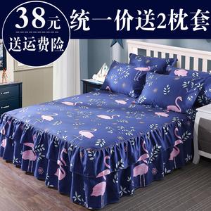 Bông giường váy ba mảnh mảnh duy nhất giường bao gồm giường tấm, bông giường bao gồm bảo vệ bao gồm 1.2 1,5 1,8 2m giường