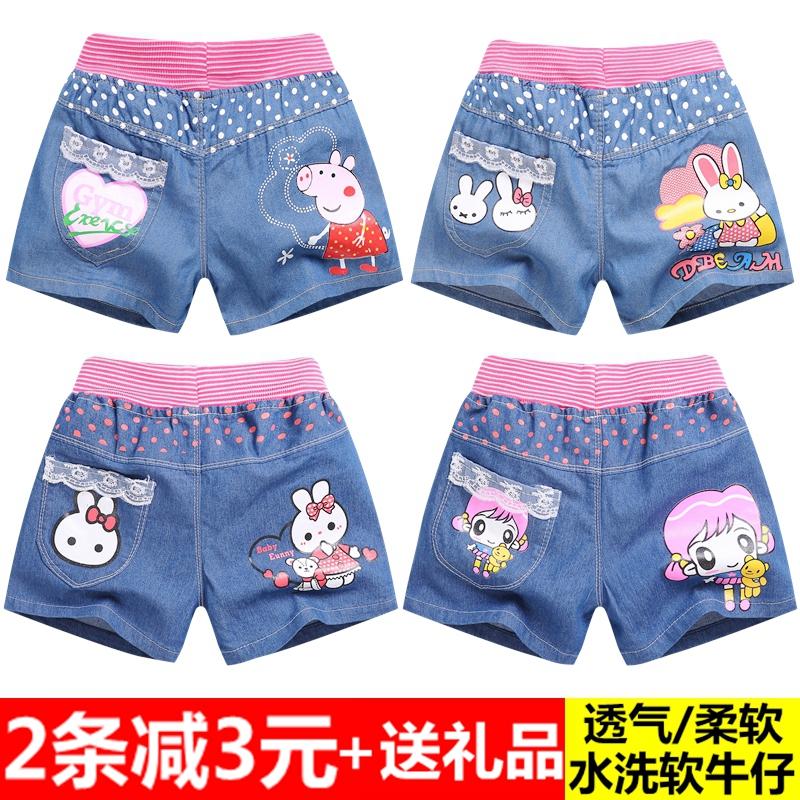 Cô gái mùa hè quần short denim chàng trai mặc quần short denim trẻ em lỏng mỏng căng đàn hồi hoang dã lớn trẻ em nóng quần