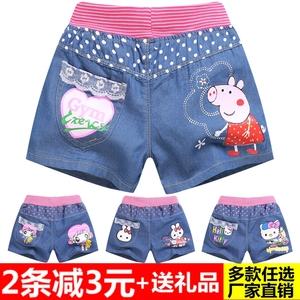 Cô gái quần short denim mùa hè mặc phần mỏng 2018 bé quần nóng quần áo trẻ em trong cậu bé lớn cậu bé lỏng thủy triều