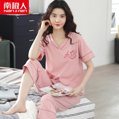 南极人纯棉睡衣女夏季薄款短袖七分裤韩版家居服女士春秋两件套装